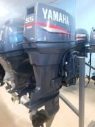 Лодочный мотор Yamaha 55 б/у