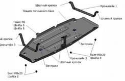 Защита бака Lexus NX200 NX200t АЛЮМ 4мм