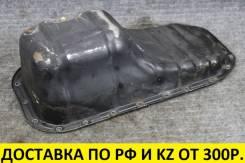 Поддон ДВС Toyota 4A/5A контрактный