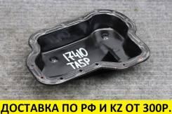 Поддон АКПП (нижний) Mazda Millenia TA5P KL контрактный