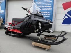 Sharmax SN-550 MAX PRO black edition, 2020