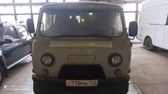 УАЗ-220695, 2016