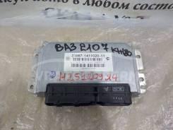 Блок управления двигателем (ЭБУ/мозги) LADA 21070 [21067141102011]