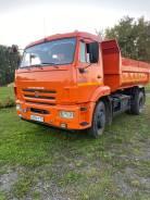 КамАЗ 43255 H3, 2013