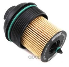Фильтр масляный в сборе / OPEL 2.0 NHT/ 2.2SE General Motors 12605565