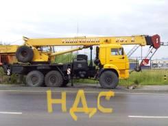 Галичанин КС-55713-5, 2015