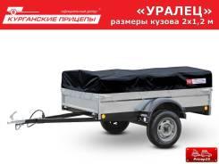 "Прицеп ""Уралец 2.0"" кузов 2х1,2м (Кредит)"