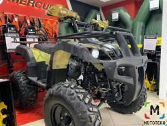 Квадроцикл MotoLand 250 ADVENTURE !, 2021