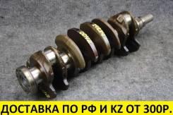 Контрактный коленвал Honda B18B/B20B Оригинальный, стандарт