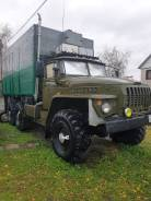 Урал 43202, 1984