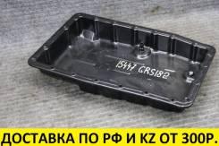 Поддон АКПП Lexus / Toyota 3GR/4GR/5GR A760E/A960E A/T 2WD контрактный