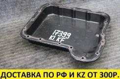 Поддон АКПП (боковой) Mazda KL/KF/FP контрактный