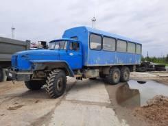 Урал 3255001041, 2008