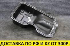 Поддон ДВС Mazda 3 BK Z6 контрактный
