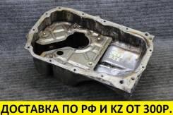 Поддон ДВС Toyota Vitz/Belta/Ractis 2SZ контрактный