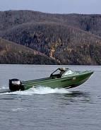 Алюминиевые лодки «Шаман-580 Z1»