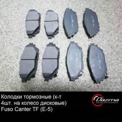 Колодки тормозные (к-т 4шт. на колесо дисковые) Fuso Canter TF (E-5)