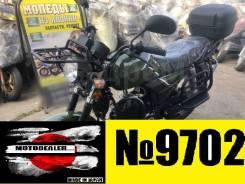 Regulmoto Alpha RM-3, 2020