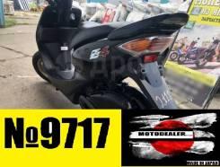 Honda Dio AF57 Z4