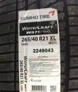 Kumho WinterCraft SUV WS71, 265/40 R21