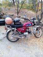 GX-moto, 2015