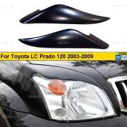 Реснички Toyota LC Prado 120 2003-2009