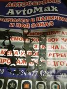 Прокладка впускного коллектора JB-12239 в Чите