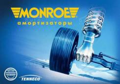 Стойка задняя Chevrolet Lacetti Monroe