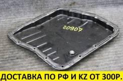 Поддон АКПП Toyota A540/A541E/A541F контрактный
