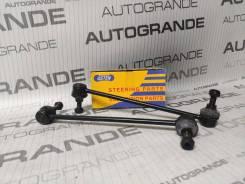 Линк стабилизатора Safety SB3510 L+R