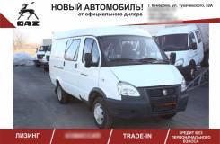 ГАЗ 2705, 2020