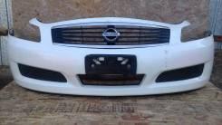 Бампер передний Nissan Skyline