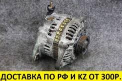 Генератор Mazda Familia/323/323F/Demio L/S контрактный