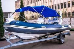 Лодка РИБ (RIB) Stormline Ocean Drive Extra 500