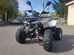 ATV 125U, 2020