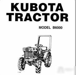 Комплект мануалов (инструкций) и каталогов для трактора Kubota B6000