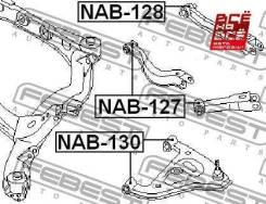 Сайлентблок рычага подвески | зад прав/лев |, , шт Febest NAB127