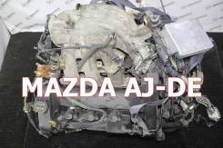 Двигатель Mazda AJ-DE Контрактный | Установка, Гарантия, Кредит