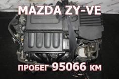 Двигатель Mazda ZY-VE Контрактный | Установка, Гарантия, Кредит