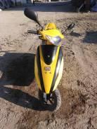 Honda Dio AF57, 2005