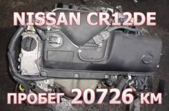 Двигатель Nissan CR12DE Контрактный | Установка, Гарантия, Кредит