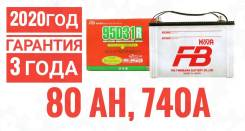 Аккумулятор Furukawa SN 95D31R (80 А/ч) Скидка за старый 800р