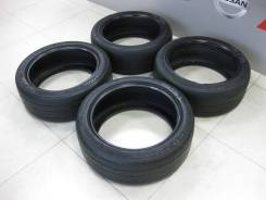Bridgestone Regno GR-XT, 225/45 R17