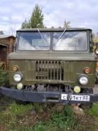 ГАЗ 66-12, 1993