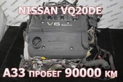 Двигатель Nissan VQ20DE Контрактный   Установка, Гарантия, Кредит