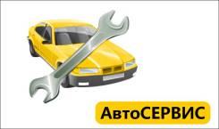 Услуги ремонта авто