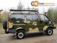 ГАЗ 22177, 2021