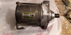 Стартер Honda SM-44210