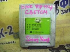 Блок управления Ssangyong Chairman W100 M104 992