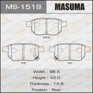 Колодки тормозные, задние Masuma MS1519/D2254